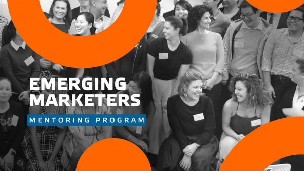 2021 AMI Emerging Marketers Mentoring Program – Mentees
